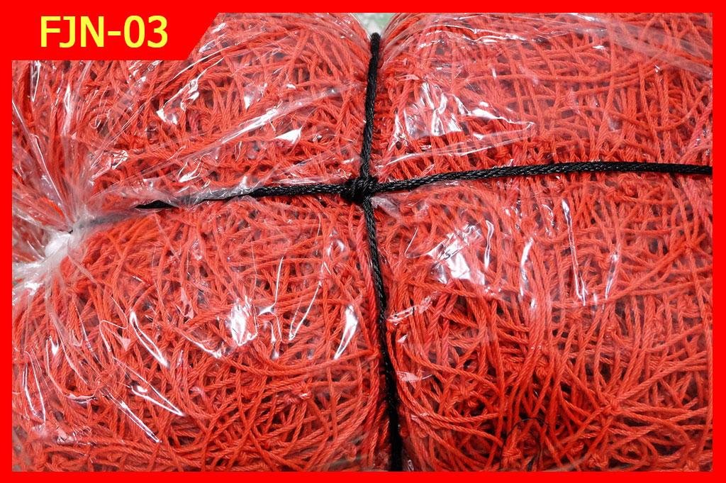 FJN 03 ตาข่ายประตูฟุตบอลไนล่อนจูเนียร์ เส้นใหญ่สีแดง Image