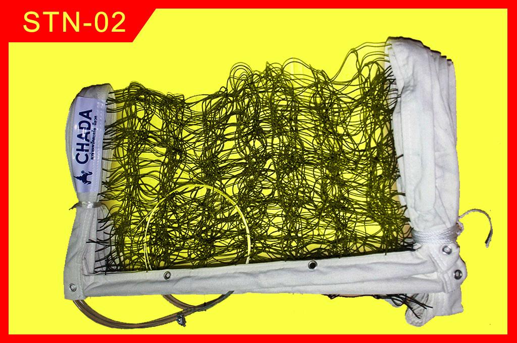 STN 02 ตาข่ายเซปัคตะกร้อ มีลวดสลิง Image