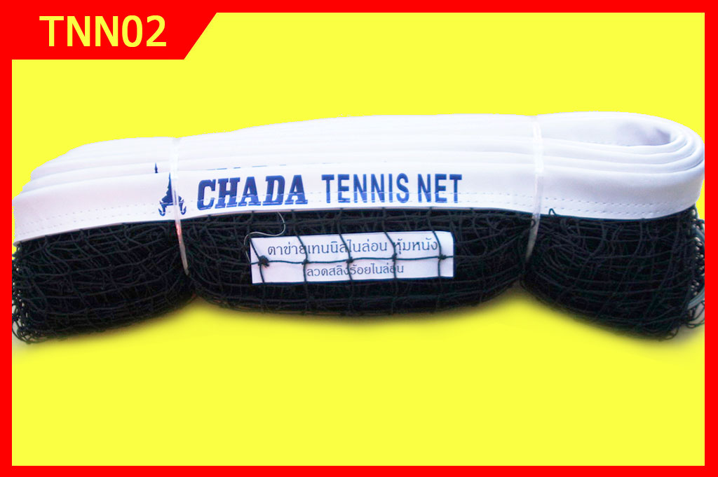 TNN 02 ตาข่ายเทนนิสไนล่อนหุ้มหนังลวดสลิงร้อยไนล่อน Image